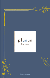 plususご夫婦セット 1ヶ月のみ(単品)のplusus for menのパッケージ写真
